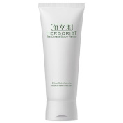 Herborist Intensive Hand-care Cream