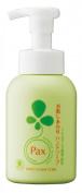 Pax Skin Happy Hand Soap 330ml By Pax Skin Happy
