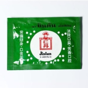 Jintan Silver Pills Japanese Refreshing Breath & Relief Sore Throat Best Product From Thailand By Jintan