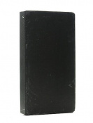 Yasutomo Natural Suzuri Stone 13cm . x 6.4cm .