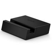 Genuine Black Sony DK36 Magnetic Charging Dock for Sony Xperia Z2 - bulk packing