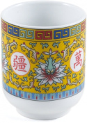 Asian Yellow Porcelain Lotus Flower Traditional Tea Cup, Set of 4