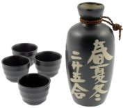 """Kotobuki """"Akinai"""" Japanese Kanji Calligraphy Sake Set"""