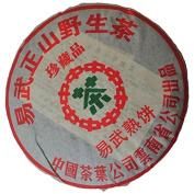 2000yr Yiwu Zhengshan Ripe Wild Tea Collection Puerh Tea 357g
