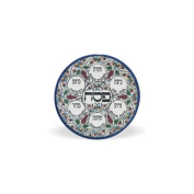 Armenian Floral Seder Plate with Blue Rim and Hebrew Text