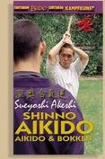 Shinno Aikido [Region 2]