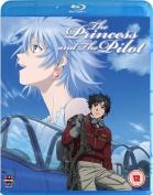The Princess and the Pilot [Region B] [Blu-ray]