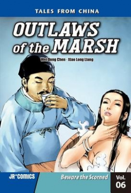Outlaws of the Marsh Volume 6: Beware the Scorned (Outlaws of the Marsh)