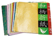 Japanese Paper Origami Sheets of 80