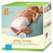 gNappies - gBaby Starter Kit