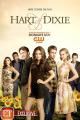 Hart of Dixie: Season 3 [Region 4]