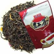 Yunnan Fengqing First Grade Dianhong Wild High Mountain Black Tea 250g