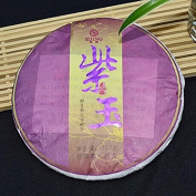 2006yr Mauve Jade Wild Arbour Old Tree Tea Pu Erh Tea 357g