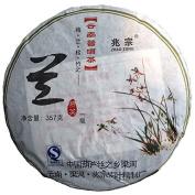Orchid Pu Erh Tea Hundred Years Pu Er Pu 'Er Tea 357g