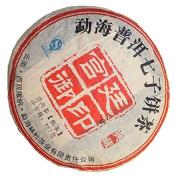 2008yr Palace Royal Seal Menghai Pu Er Tea Stale Old Tea 357g