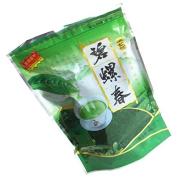 Suzhou Bi Luo Chun Biluochun Loose Leaf Green Tea Healthy Tea 250g