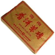 2006 Stale Pu Erh Tea Brick Xishuang Banna Tea 250g