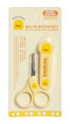 Piyo Piyo Baby Nail Scissors in Yellow
