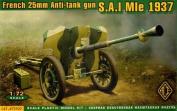 Ace 1/72 (20mm) French 25mm Hotchkiss Anti Tank Gun S.A.-L Mle 1937