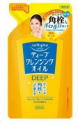 Kose COSMEPORT Softymo Deep Cleansing Oil Makeup Remover for refill 200ml