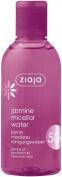 JASMINE MICELLAR WATER 200ml 7 fl oz, ZIAJA, Gently removes make-up for mature skin 50+