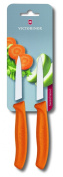 Victorinox 8 cm Pointed Tip Blister Packed Paring Knife, Pack of 2, Orange
