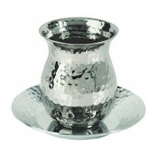 Yair Emanuel Nickel Kiddush Cup with Hammered Pattern, Saucer and Modern Shape