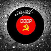 Alexander Maltsev Team CCCP Russia Autographed Puck - Autographed NHL Pucks