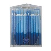 Rite-Lite Judaica Hand-Dipped Shades of Blue 15cm Chanukah Candles, Box of 45
