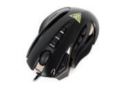 GAMDIAS Zeus E-Sport Edition Laser Gaming Mouse