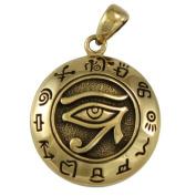 Bronze Egyptian Udjat Eye of Horus Ra Pendant - Egyptian Kemetic Jewellery