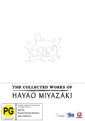 The Collected Works Of Hayao Miyazaki [Region 4]