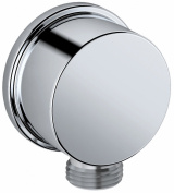 Ideal Standard Idealrain B9448AA Wall Connexion for Flush-Mounting Cylindrical with Rosette Chrome