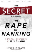 "The Secret Behind ""The Rape of Nanking"""
