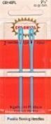 Colonial Needle Plastic Yarn Needles - 2 Per Pack