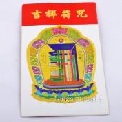 10pcs Tibet Aufkleber Kalacakra Tibetischer Buddhismus Sticker Hologramm