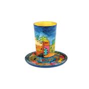 Yair Emanuel Round Wooden Kiddush Cup Set with Jerusalem Depictions
