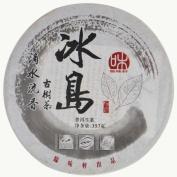 2008 Yer laobanzhang puer tea black tea yunnan tea
