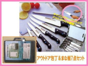 Cutlery Set and Knife Sharpener and Cutting Board
