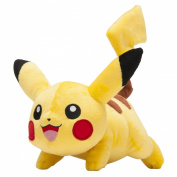 Pokemon Centre Plush Doll Pikachu