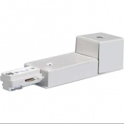 Satco TP169 White Conduit Live End