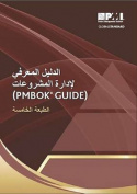 Al Dalil Al Maa'arify Lee Idarat Al Mashroo'aat (Pmbok Guide), Al Taabat Al Saadisa [A Guide to the Project Management Body of Knowledge (Pmbok(r) Guide)-Fifth Edition](arabic Edition)  [ARA]