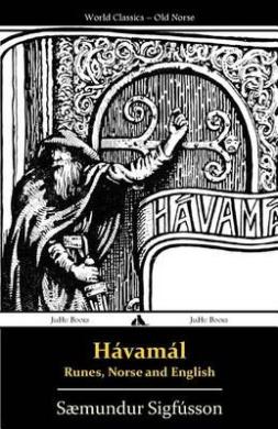 Havamal - Runes, Norse and English