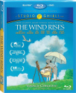 WIND RISES, THE - LIMITED EDITION (BLU-RAY & DVD COMBO WITH ARTBOOK) [Blu-ray] [Region B] [Blu-ray]