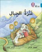 The Mountain Goat [ARA]