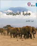 Animal Migration [ARA]