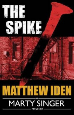 The Spike (A Marty Singer Mystery)
