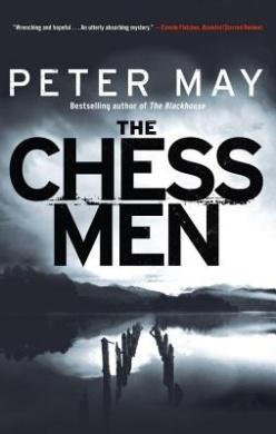 The Chessmen: The Lewis Trilogy (Lewis Trilogy)