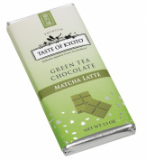 TASTE OF KYOTO Matcha Latte Green Tea, Chocolate, 45ml