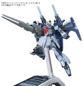 """Bandai Hobby BAN194864 #20 HGBC Lightning Back Weapons System Mk 5.1cm Gundam Build Fighters Try"""" Action Figure"""